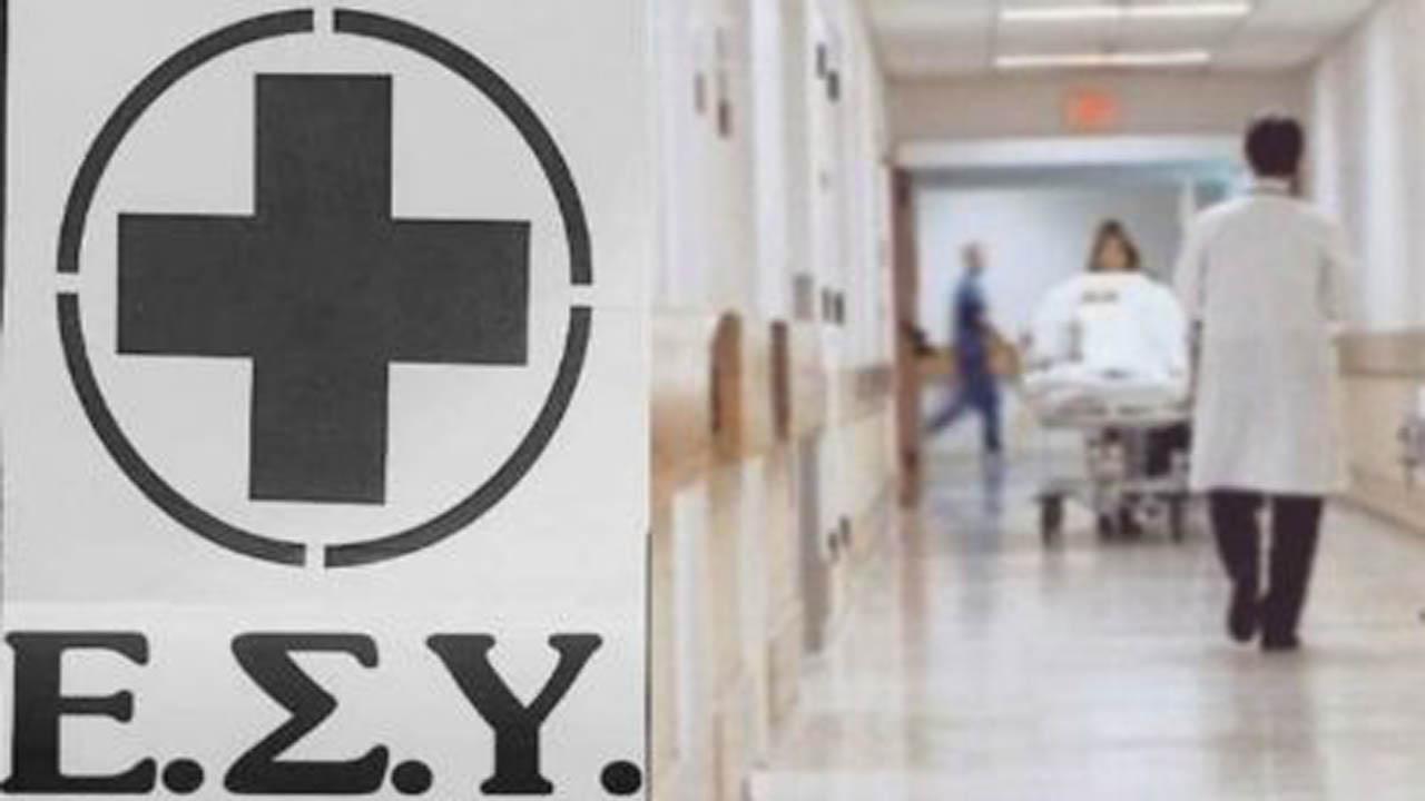 Η κρίση του κορωνοϊού ανοίγει τον δρόμο για την μεταρρύθμιση του συστήματος υγείας