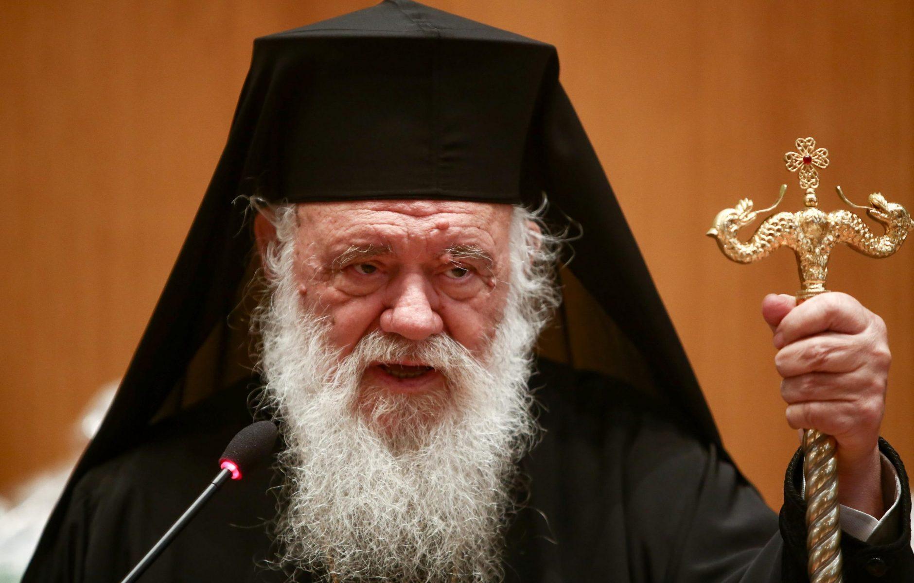 Ιερώνυμος Ανακοινωθέν: Ενημέρωση για την πορεία υγείας του αρχιεπισκόπου