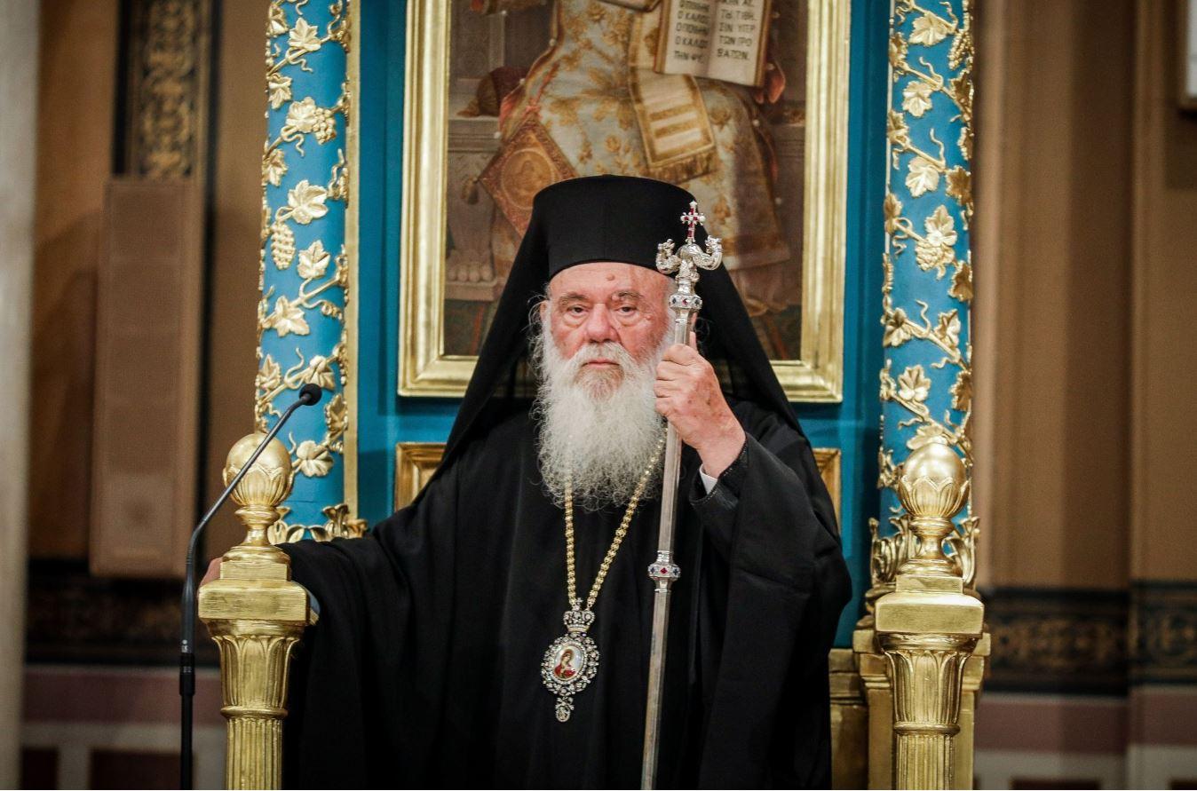 Αρχιεπίσκοπος Ιερώνυμος κορωνοϊός:  Μεταφέρθηκε στον Ευαγγελισμό – Συγκλονίζει το μήνυμά του