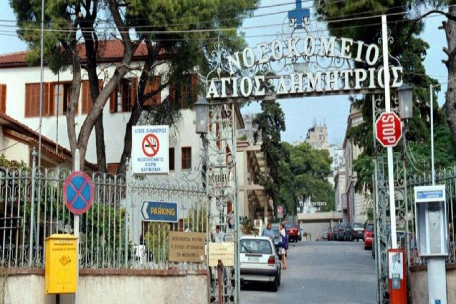 Νοσοκομείο Θεσσαλονίκη: Απάντηση Διοικήτριας σε καταγγελία εργαζομένων
