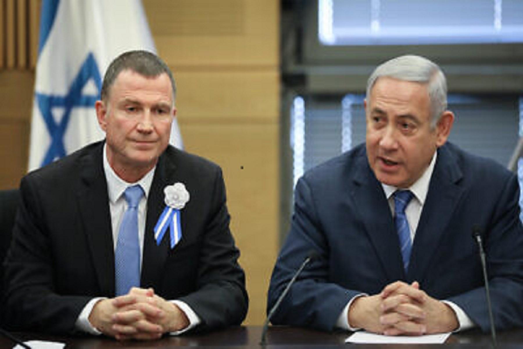 """Ισραήλ Pfizer: """"Έκλεισε"""" η συμφωνία για το εμβόλιο covid-19 με υπογραφές"""