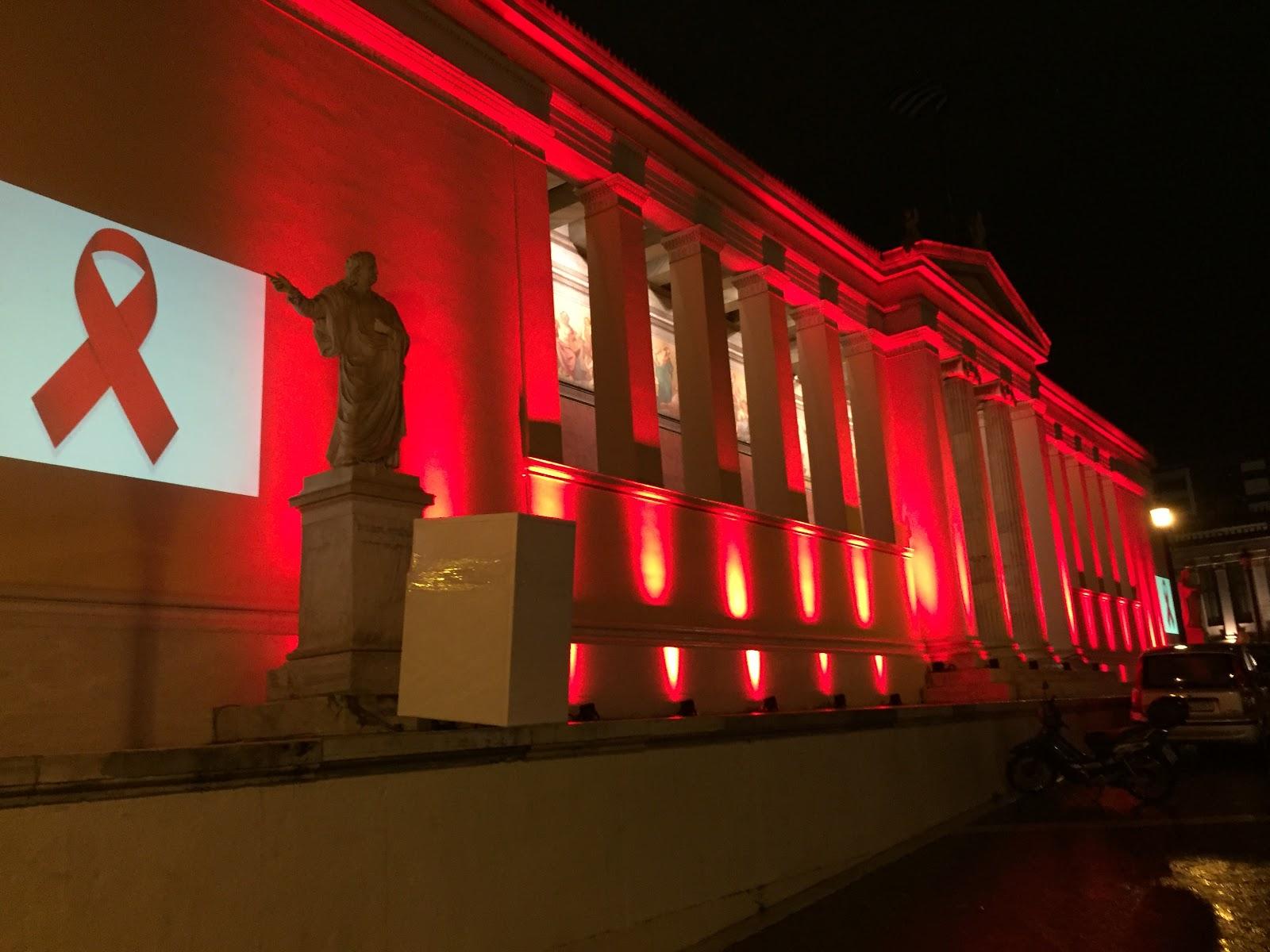 AIDS: Μειώθηκε κατά 6,7% το κόστος διαχείρισης στην Ελλάδα