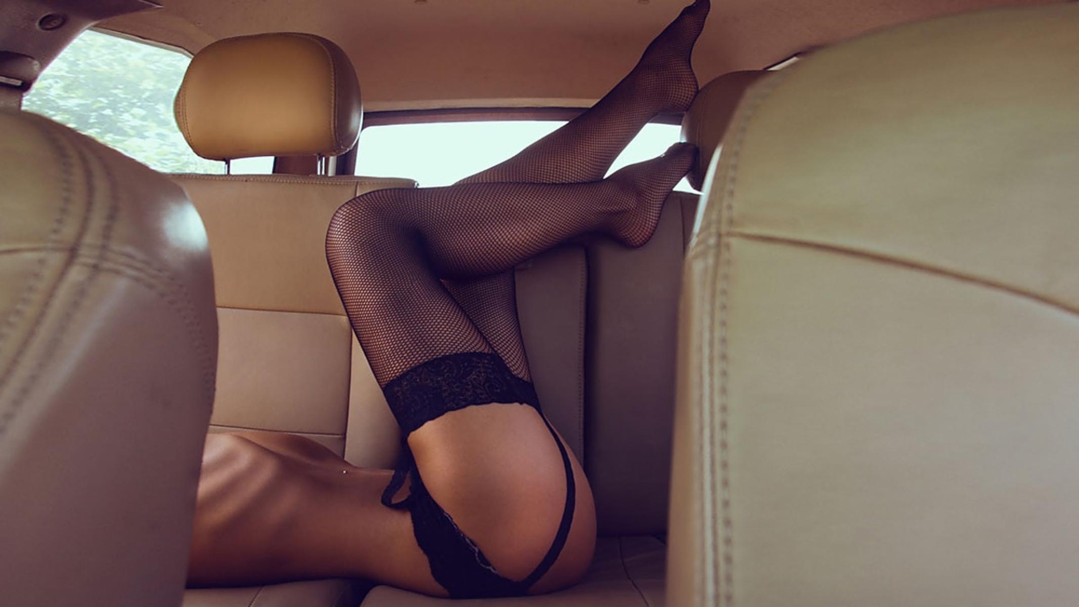 Σεξ στο αυτοκίνητο: Καν' το πιο βολικά από ποτέ