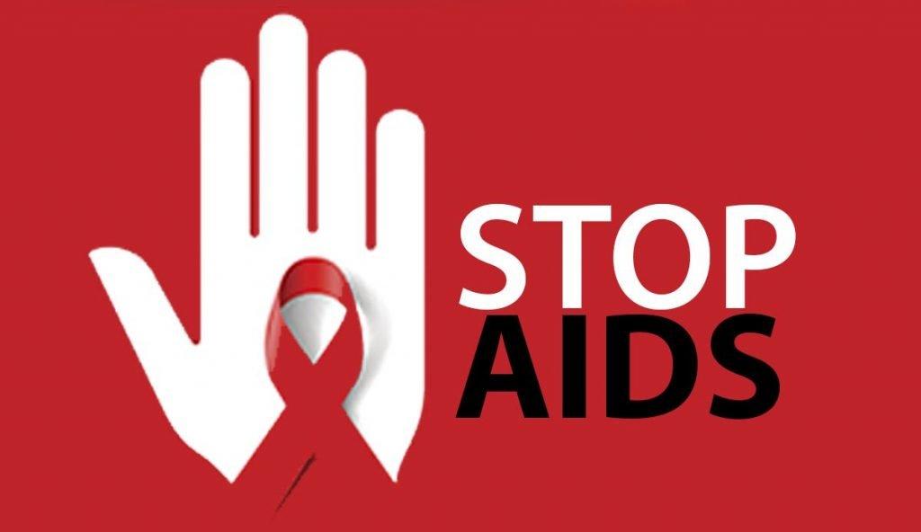 AIDS: 01 Δεκεμβρίου Παγκόσμια ημέρα