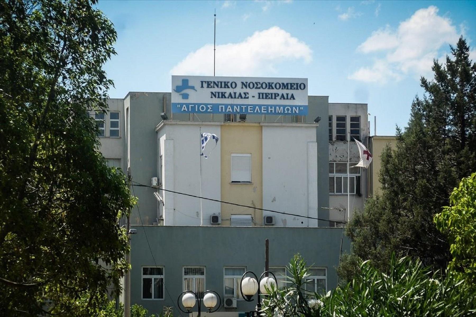 Νοσοκομείο Νίκαια: Δωρητές 12 κλινών ΜΕΘ οι κ.κ. Μαρινάκης, Φράγκου και η εταιρεία ΙΟΝ
