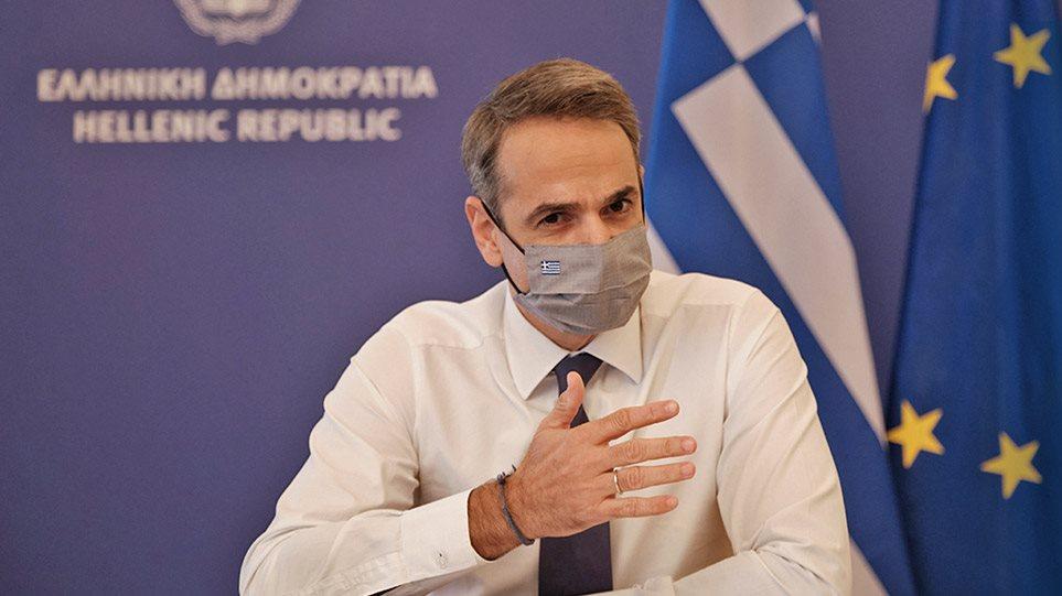 Μητσοτάκης – Πανελλήνιος Σύνδεσμος Εξαγωγέων: Χαιρετισμός του Πρωθυπουργού