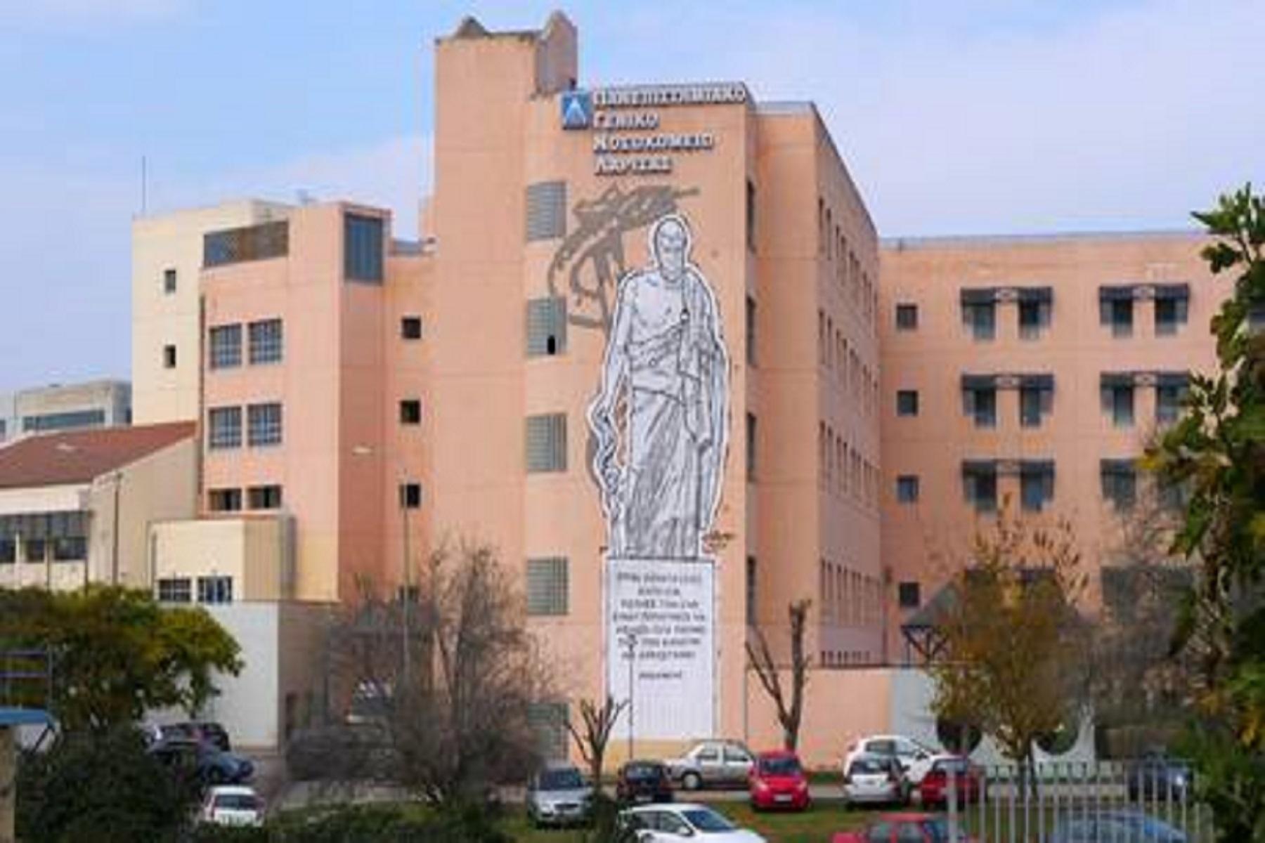 Λάρισα Νοσοκομείο: Απεργία πείνας Νοσηλευτή για καλύτερες συνθήκες