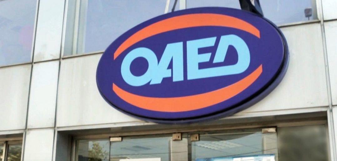 ΟΑΕΔ: Καταβλήθηκε το επίδομα και το δώρο Χριστουγέννων στους ανέργους