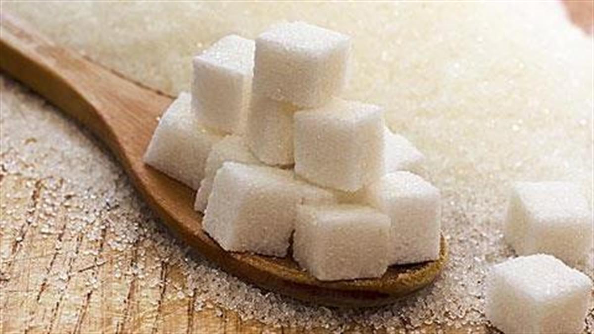 Ζάχαρη υδατάνθρακες: Αυξάνουν τη φλεγμονή στο σώμα μας