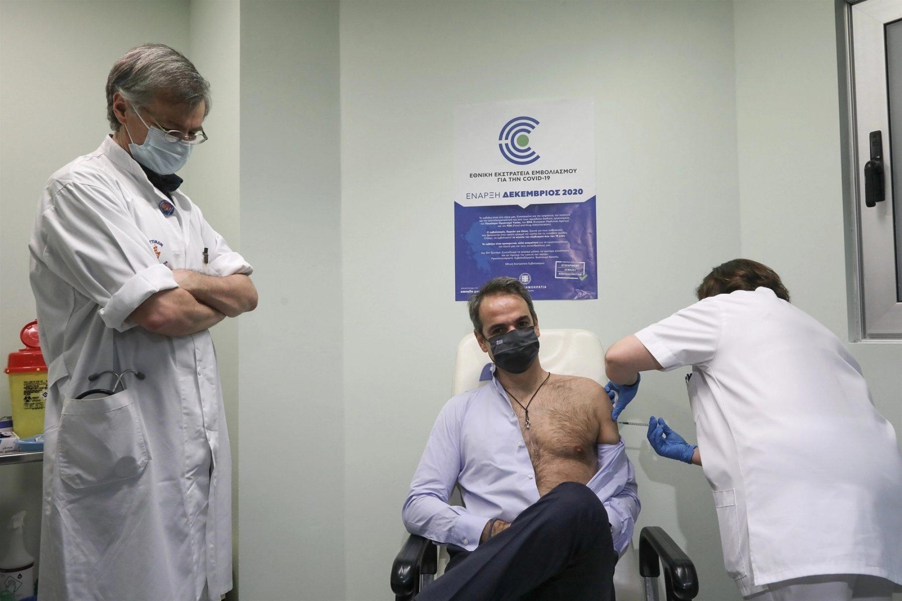 Κυριάκος Μητσοτάκης: Την δεύτερη δόση εμβολίου έλαβε ο πρωθυπουργός