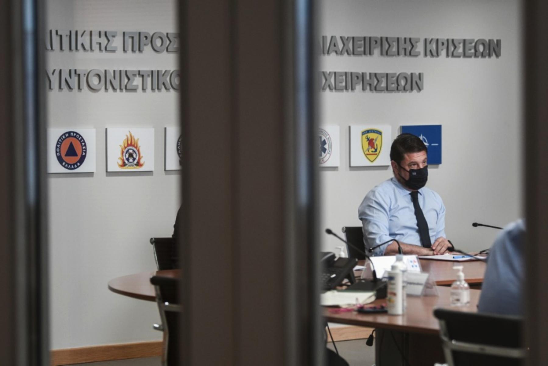 Πολιτική Προστασία: Ολοκληρώθηκε η σύσκεψη- Συντονισμός ενόψει κακοκαιρίας