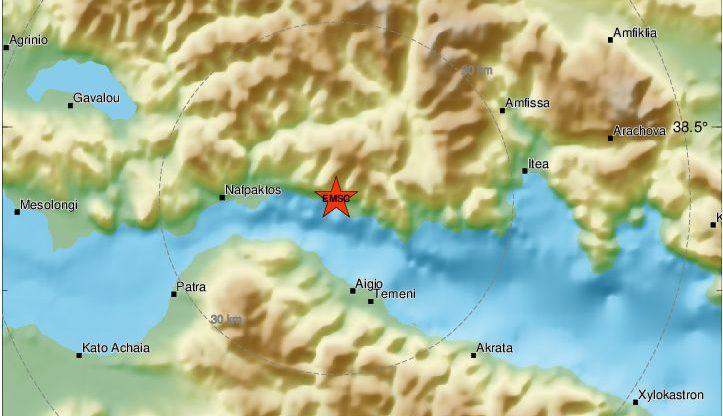Διπλός σεισμός μεταξύ Αιγίου και Ναυπάκτου: Αισθητός σε πολλές περιοχές