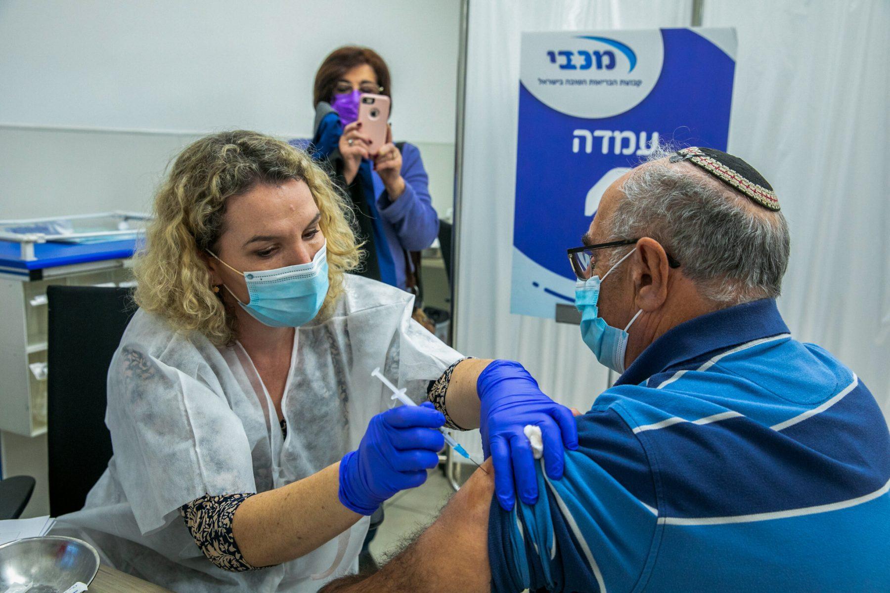 Εμβόλιο κορωνοϊός: Γιατί το Ισραήλ ηγείται παγκοσμίως στους εμβολιασμούς [pic,vid]