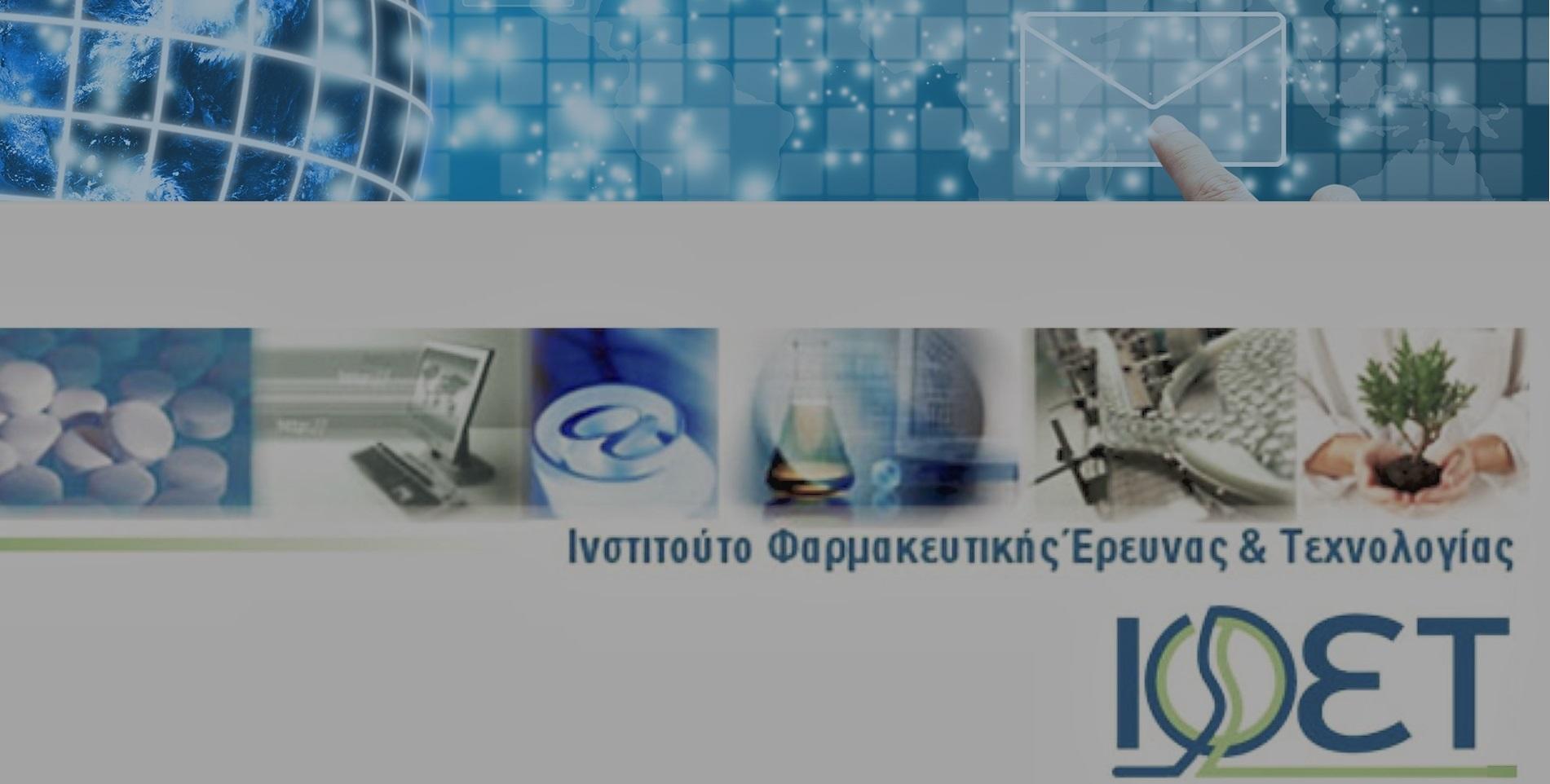 ΙΦΕΤ ιατρικός  εξοπλισμός : Πραγματοποιεί γρήγορες προμήθειες αλλά όχι νόμιμες και όχι φθηνές