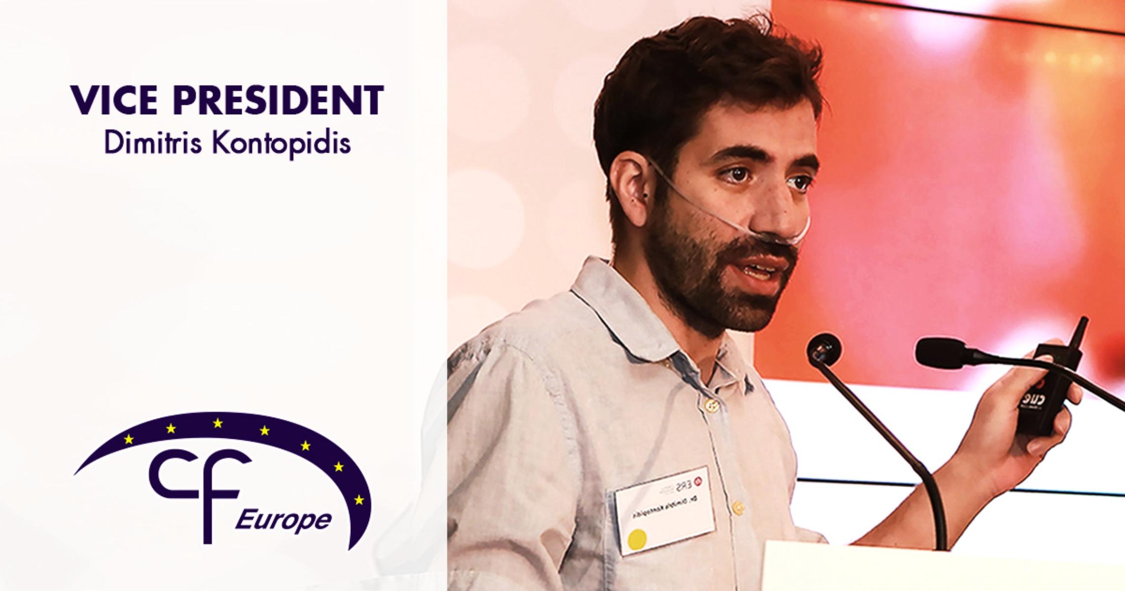 Νέος Αντιπρόεδρος του CF Europe: Για τα επόμενα 3 χρόνια ο Δ. Κοντοπίδης