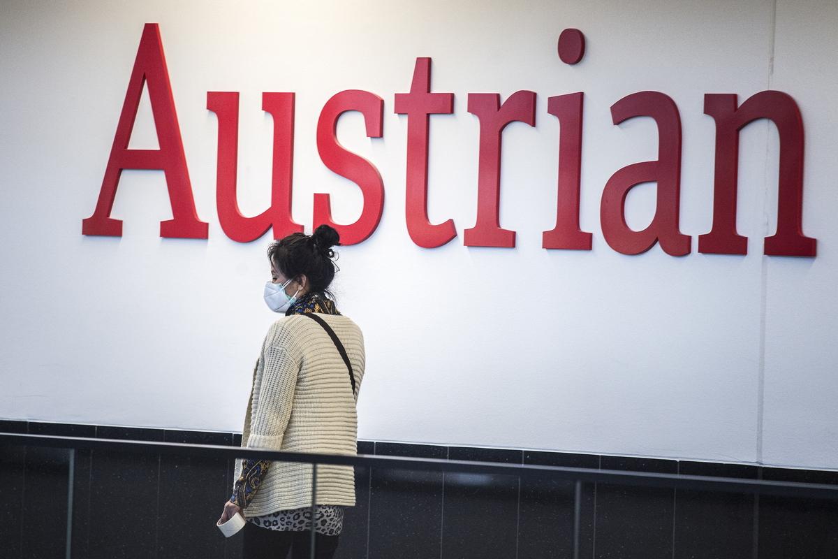 Αυστρία κορωνοϊός: Εξαιρείται από ταξιδιωτική οδηγία η Ελλάδα
