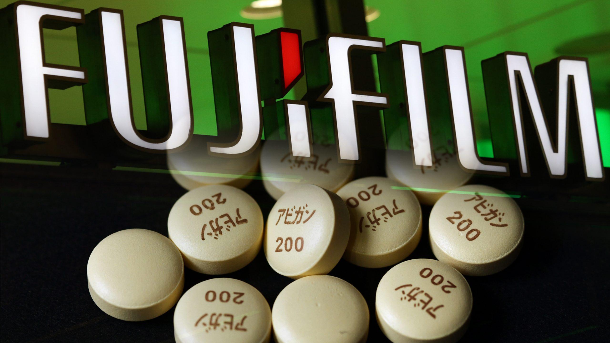 Fujifilm παραγωγική μονάδα:  Νέα επιχειρηματική κίνηση της ιαπωνικής φαρμακοβιομηχανίας