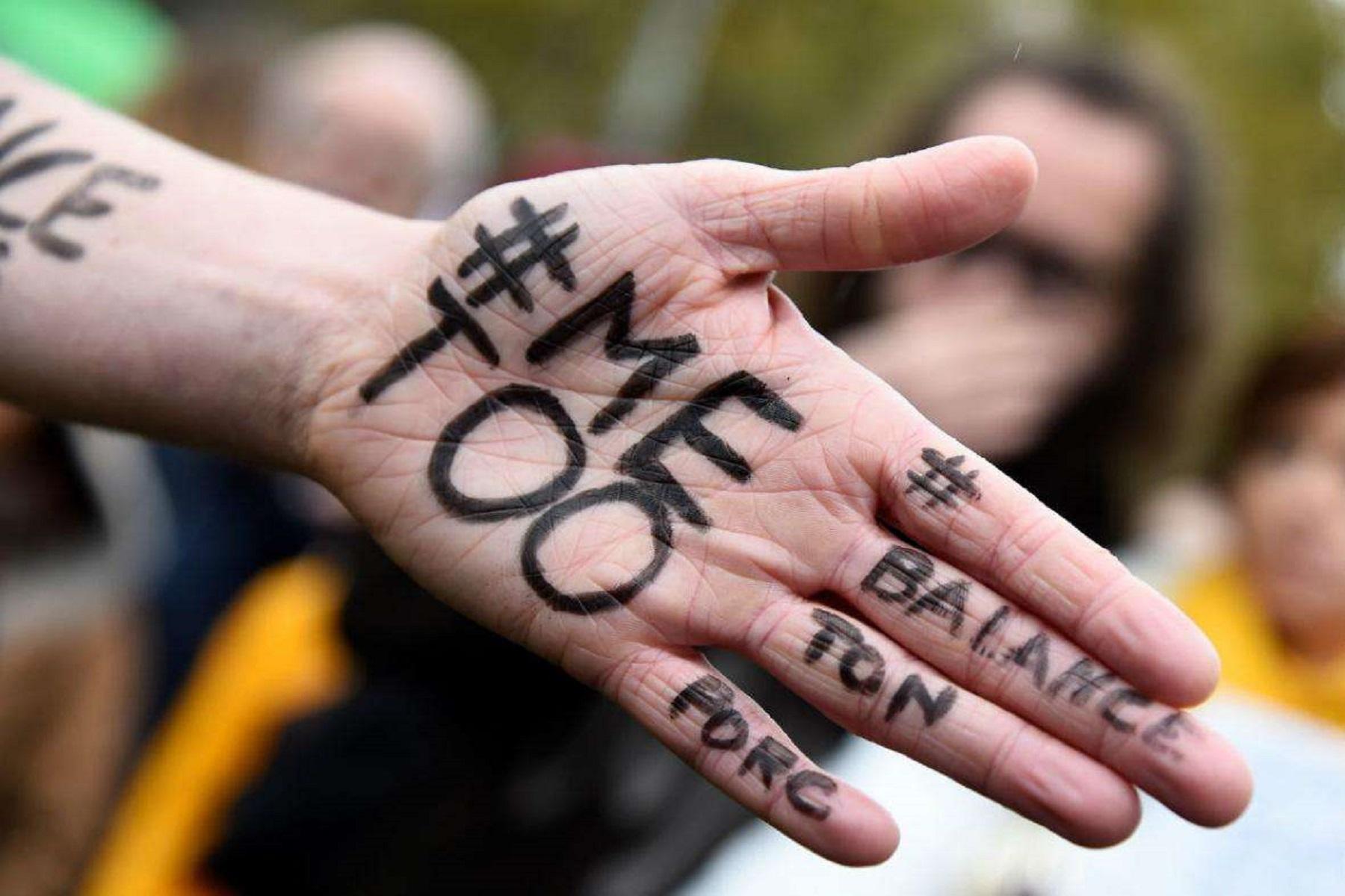 Σεξ Κακοποίηση Παιδί: Κίνημα #metoo κατά της παιδοφιλίας