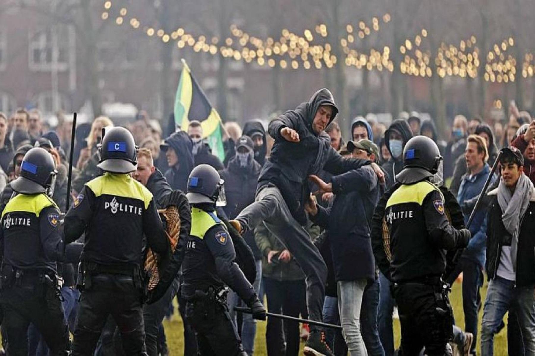 Ολλανδία Lockdown: Κανόνια νερού κατά διαδηλωτών για την απαγόρευση κυκλοφορίας
