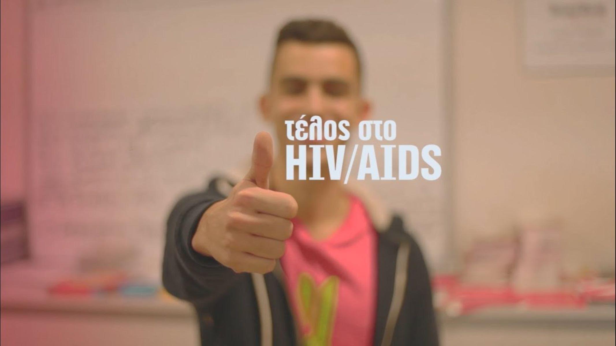 Κορωνοϊός- Εμβολιασμός: Οι ασθενείς με HIV μπορούν να κάνουν με ασφάλεια το εμβόλιο