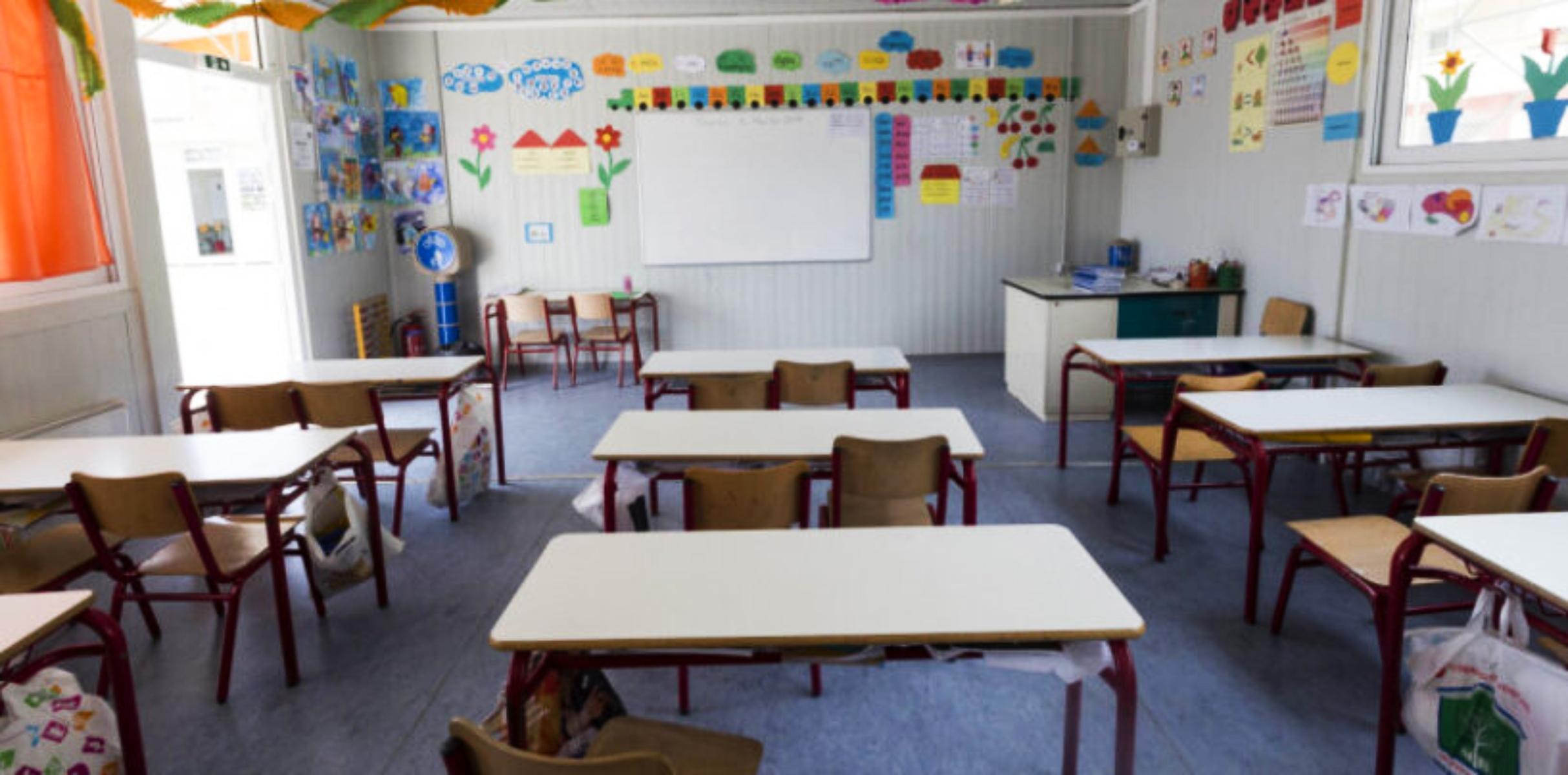 Άνοιγμα σχολείων: Έκτακτη συνεδρίαση των λοιμωξιολόγων- Πότε ανοίγουν