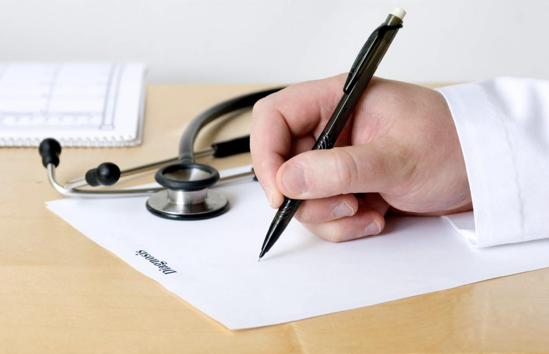 Ένωση Ασθενών: Ηλεκτρονική συνταγογράφηση μη αποζημιούμενων φαρμάκων
