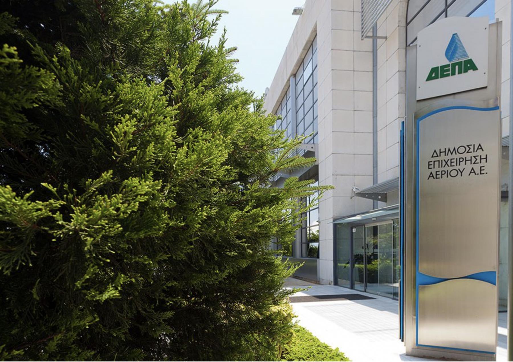 ΔΕΠΑ: Συμμετοχή σε Στρογγυλή Τράπεζα για τη χρήση υδρογόνου σε κτίρια