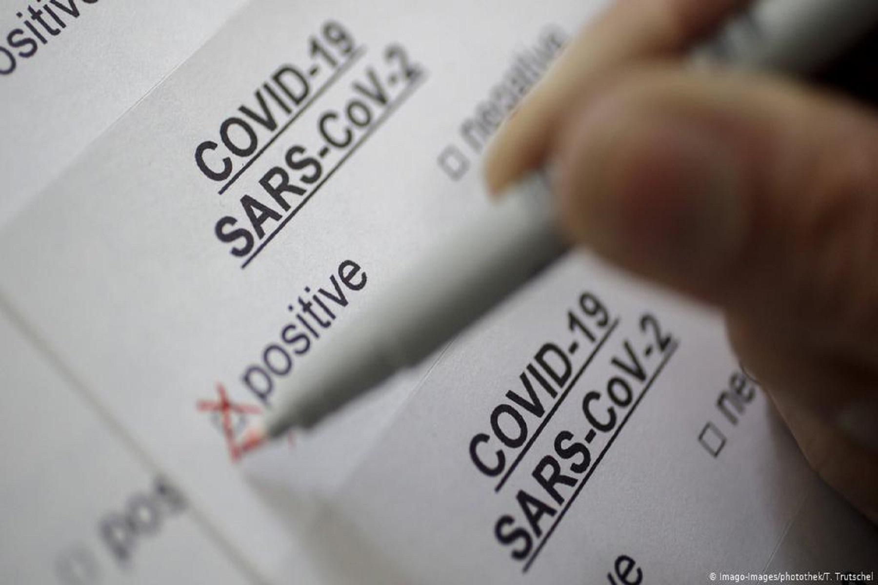 Europol Προειδοποίηση: Πωλούνται αρνητικά τεστ κορωνοϊού σε αεροδρόμια της Ευρώπης