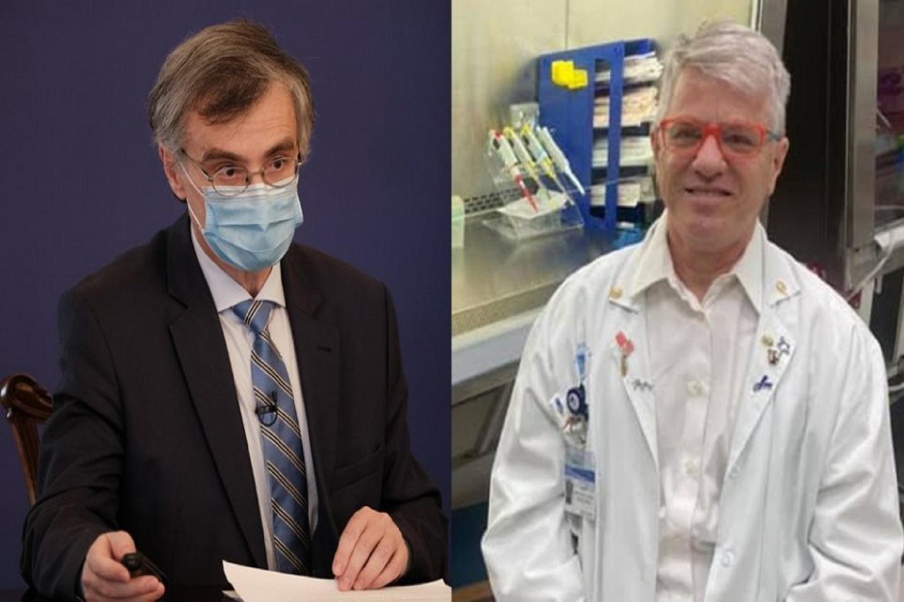 Ισραήλ Φάρμακο: Εισπνεόμενο σκεύασμα κατά της covid-19 – Έναρξη κλινικής δοκιμής και σε νοσοκομείο της χώρας μας.