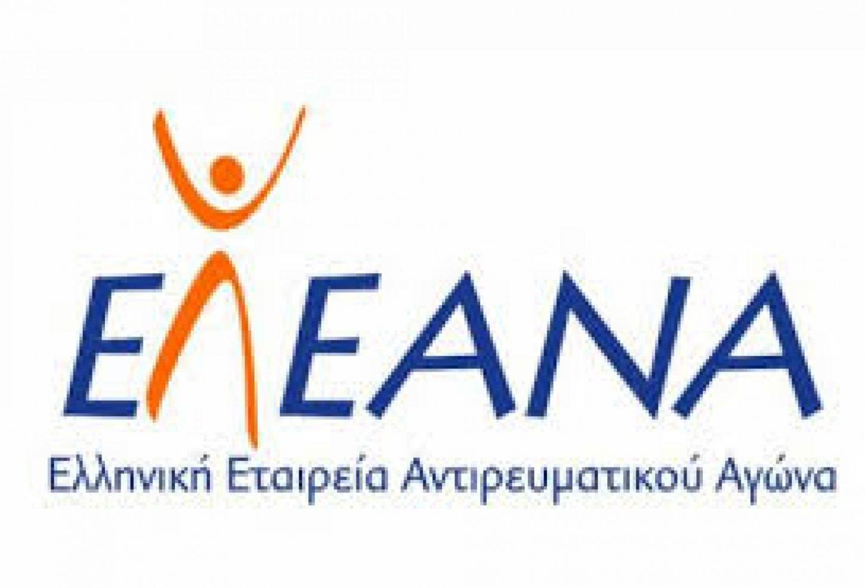 Ελληνική Εταιρεία Αντιρευματικού Αγώνα: 80% αύξηση στη Γραμμή Ψυχολογική Υποστήριξη