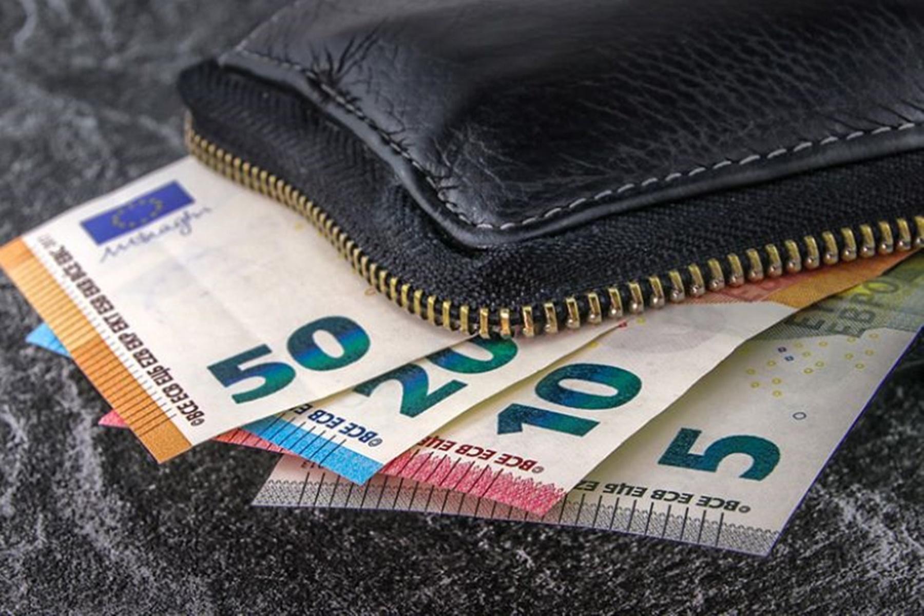 Επίδομα 400 ευρώ: Δείτε όλες τις αλλαγές