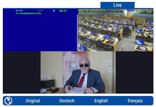 Ε.Σ.Α.μεΑ. Βαρδακαστάνης:Εισηγητής προς την ΕΟΚΕ για την οικοδόμηση ΕΕ Υγείας