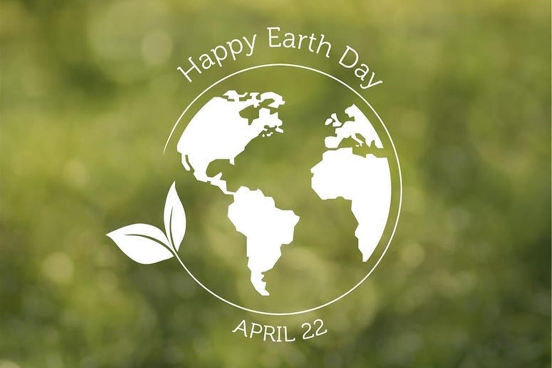 google doodle : Σήμερα είναι η παγκόσμια μέρα της γης