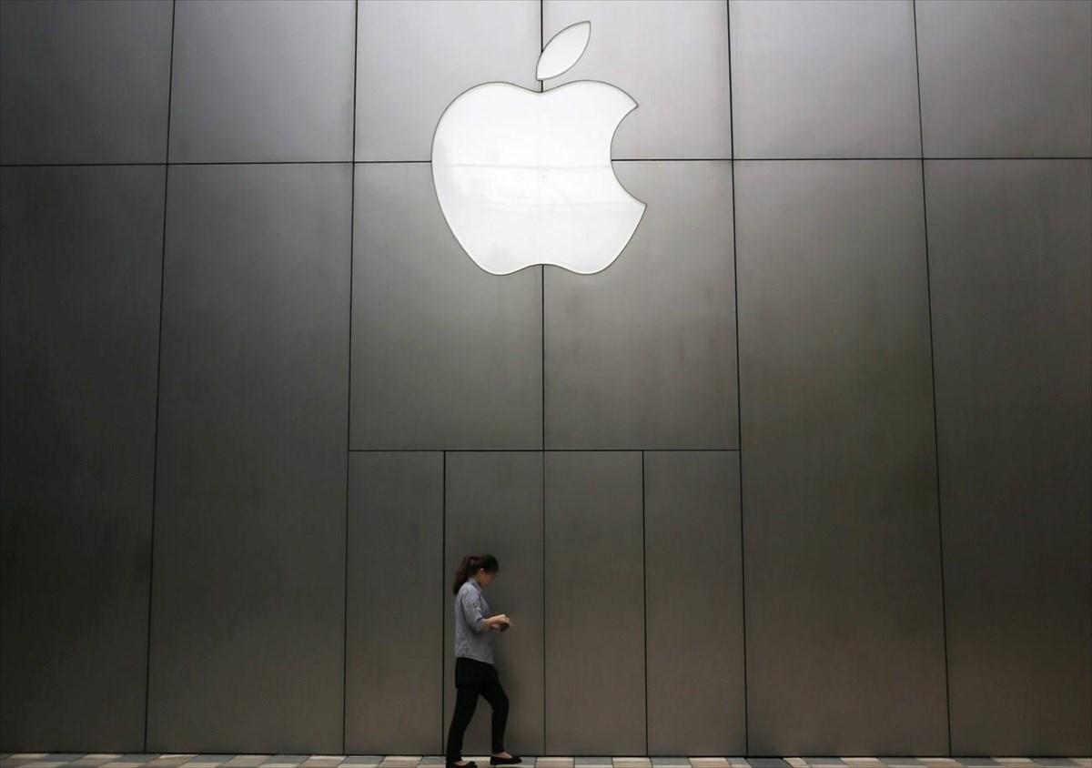 Apple: Τελεσίγραφο από ΕΕ για μονοπωλιακούς περιορισμούς στο App Store