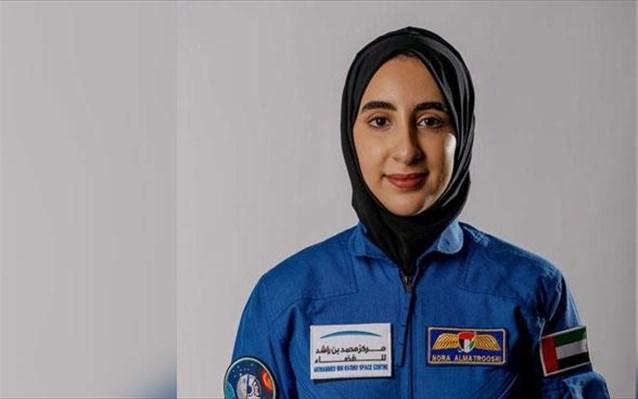 Αραβικά Εμιράτα – Γυναίκα αστροναύτης: Η πρώτη αστροναύτης αραβικής καταγωγής
