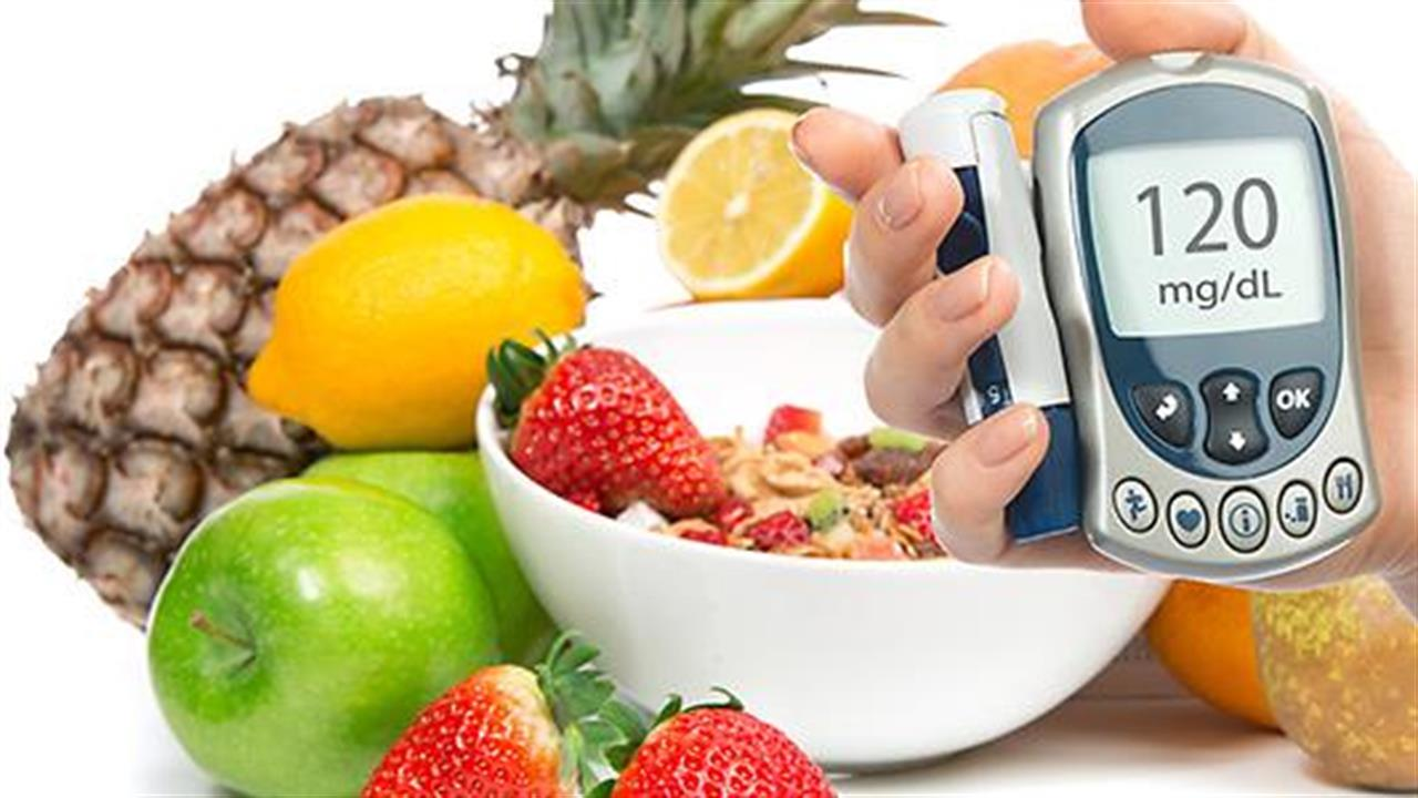 Διαβήτης διατροφή σάκχαρο: Πώς θα διατηρήσετε το σάκχαρό σας υπό έλεγχο