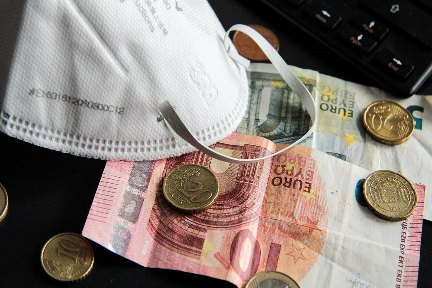 Επίδομα 534 Ευρώ: Σε αυτούς καταβάλλετε σήμερα