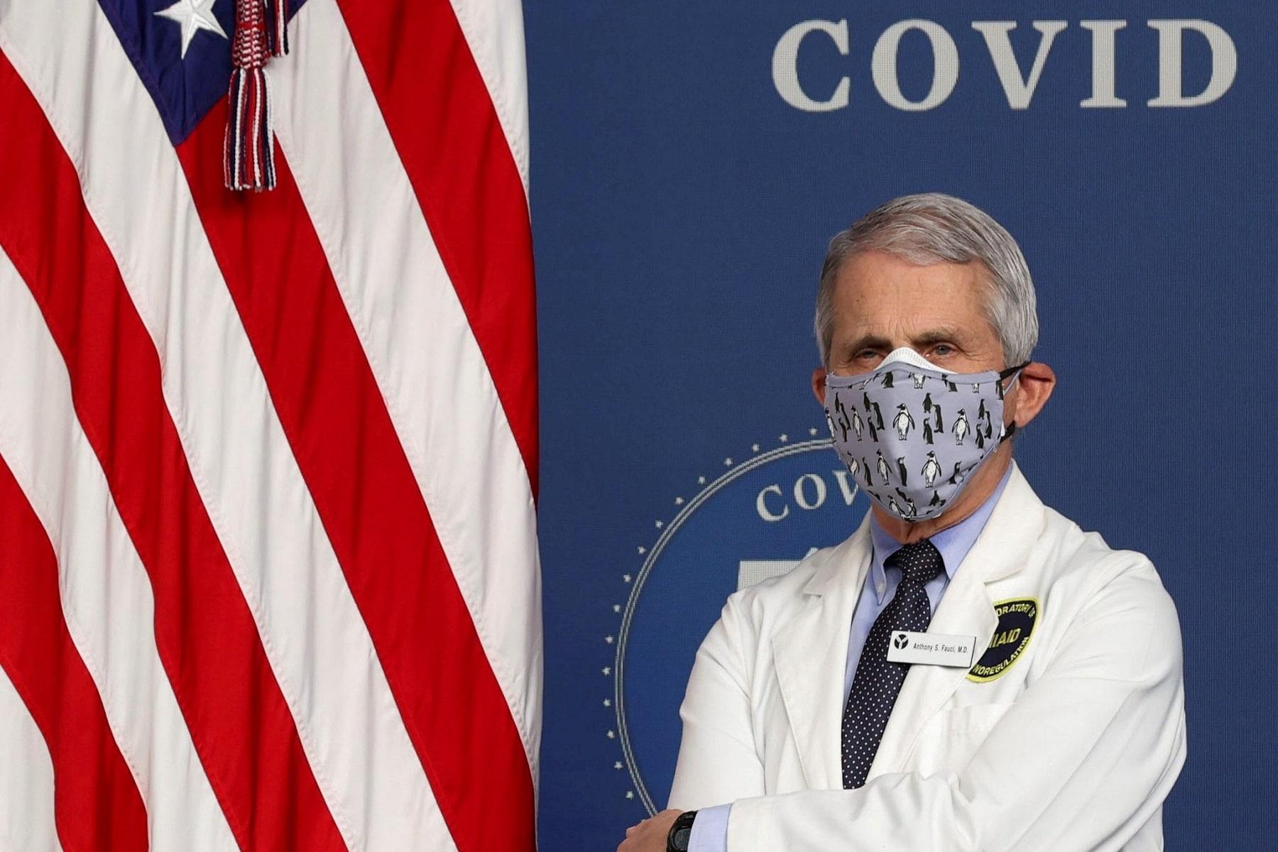 "Fauci Λοιμωξιολόγος: ""Οι ΗΠΑ ενδέχεται να μη χρειάζονται το εμβόλιο της AstraZeneca"""