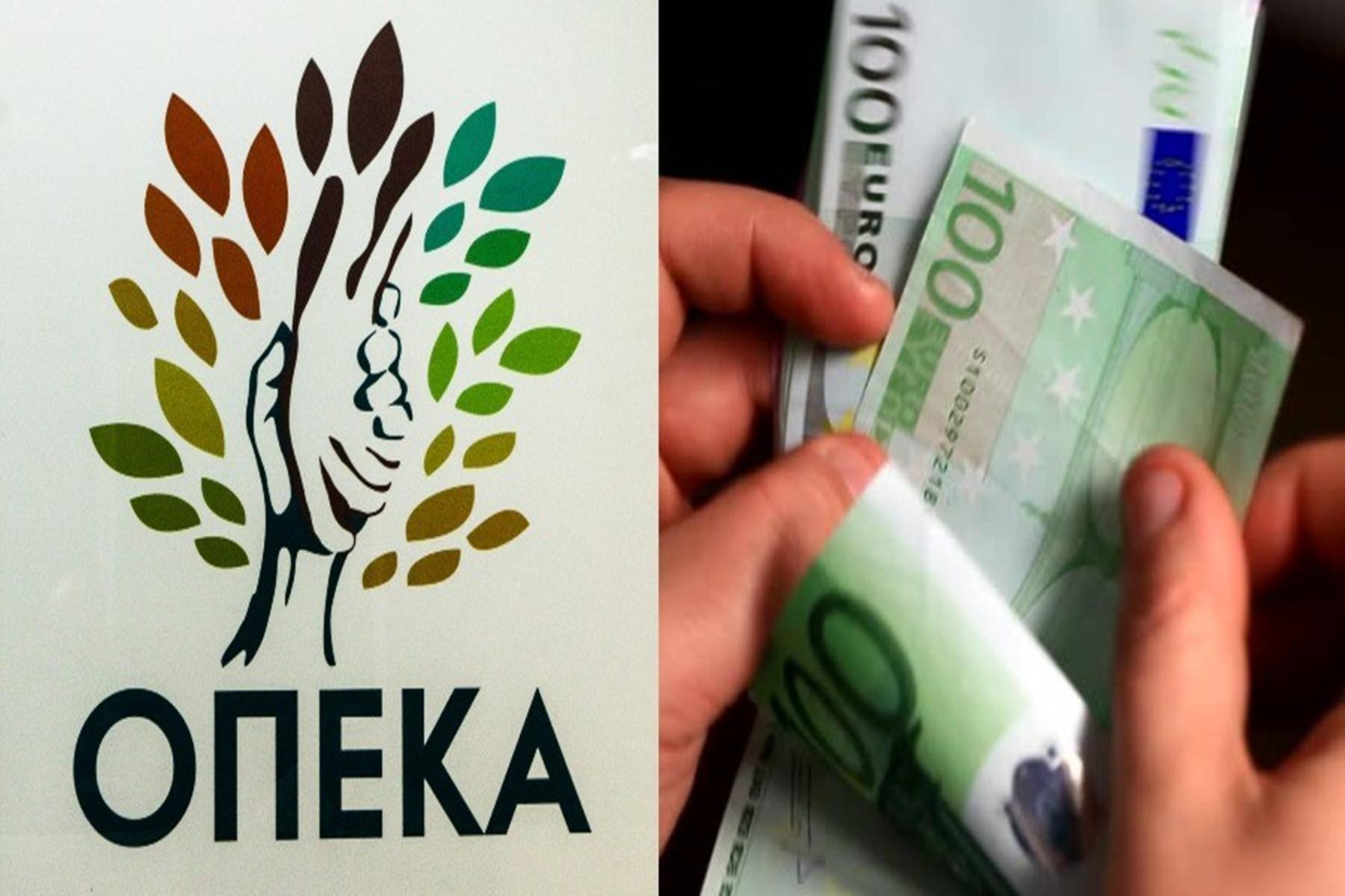ΟΠΕΚΑ : Παράταση προγραμμάτων λογαριασμού αγροτικής εστίας