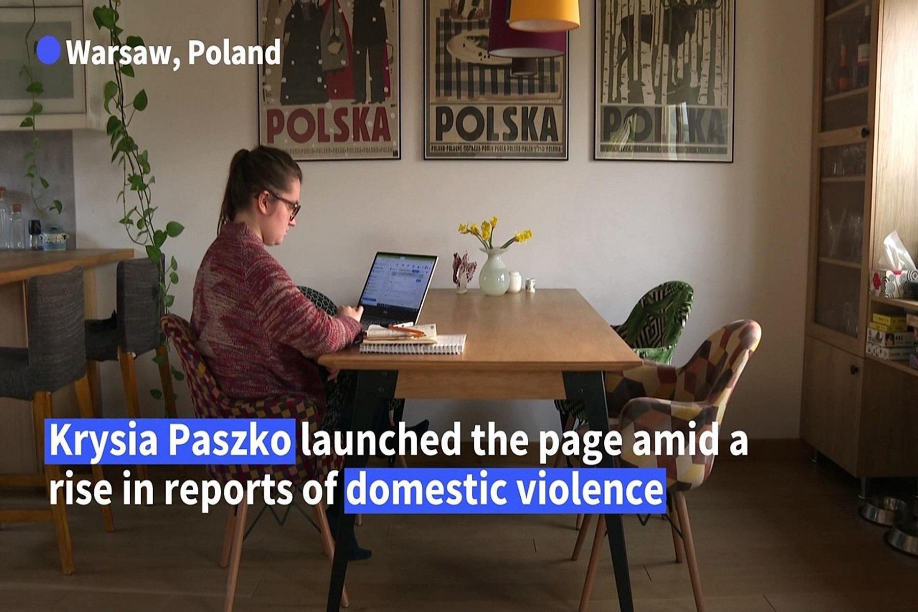 Καραντίνα Κακοποίηση: Ο ψεύτικος ιστότοπος ομορφιάς της Πολωνίας βοηθά τα θύματα κατάχρησης lockdown