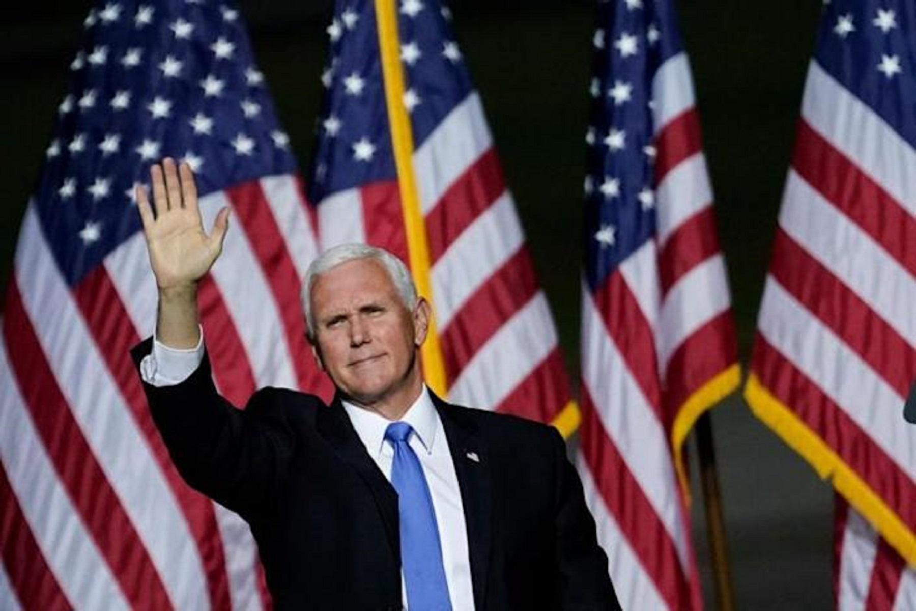 Mike Pence: Ο πρώην αντιπρόεδρος των ΗΠΑ λαμβάνει βηματοδότη μετά από αργό καρδιακό ρυθμό