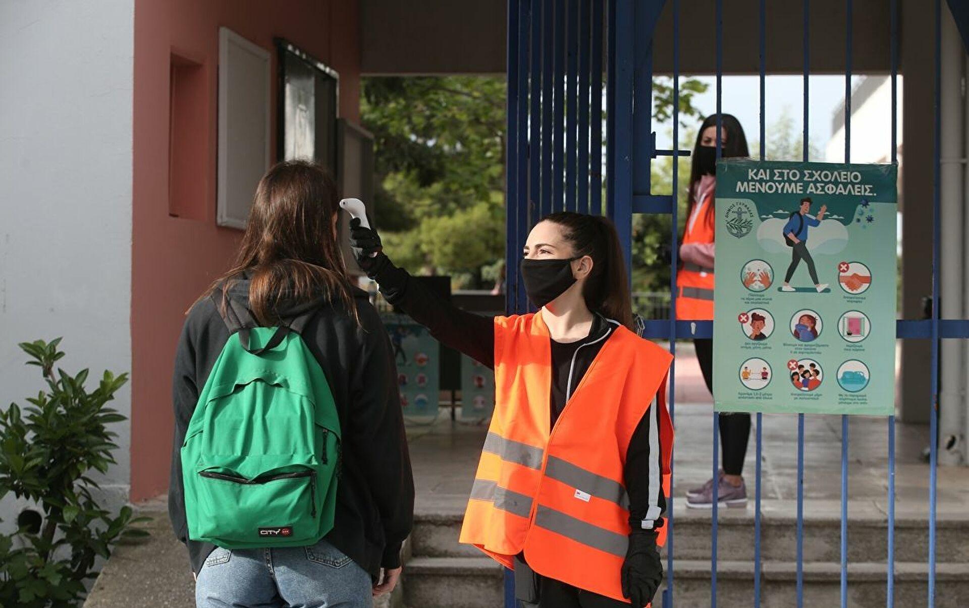 Κεραμέως σχολεία πανεπιστήμια: Πώς θα γίνει η επιστροφή στις τάξεις για δημοτικά – γυμνάσια
