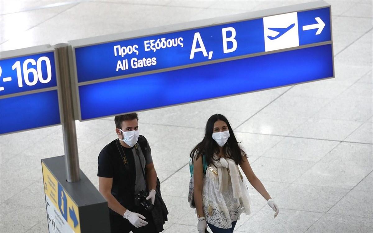 Τουρισμός επισκέπτης: Χωρίς καραντίνα οι επισκέπτες στην Ελλάδα