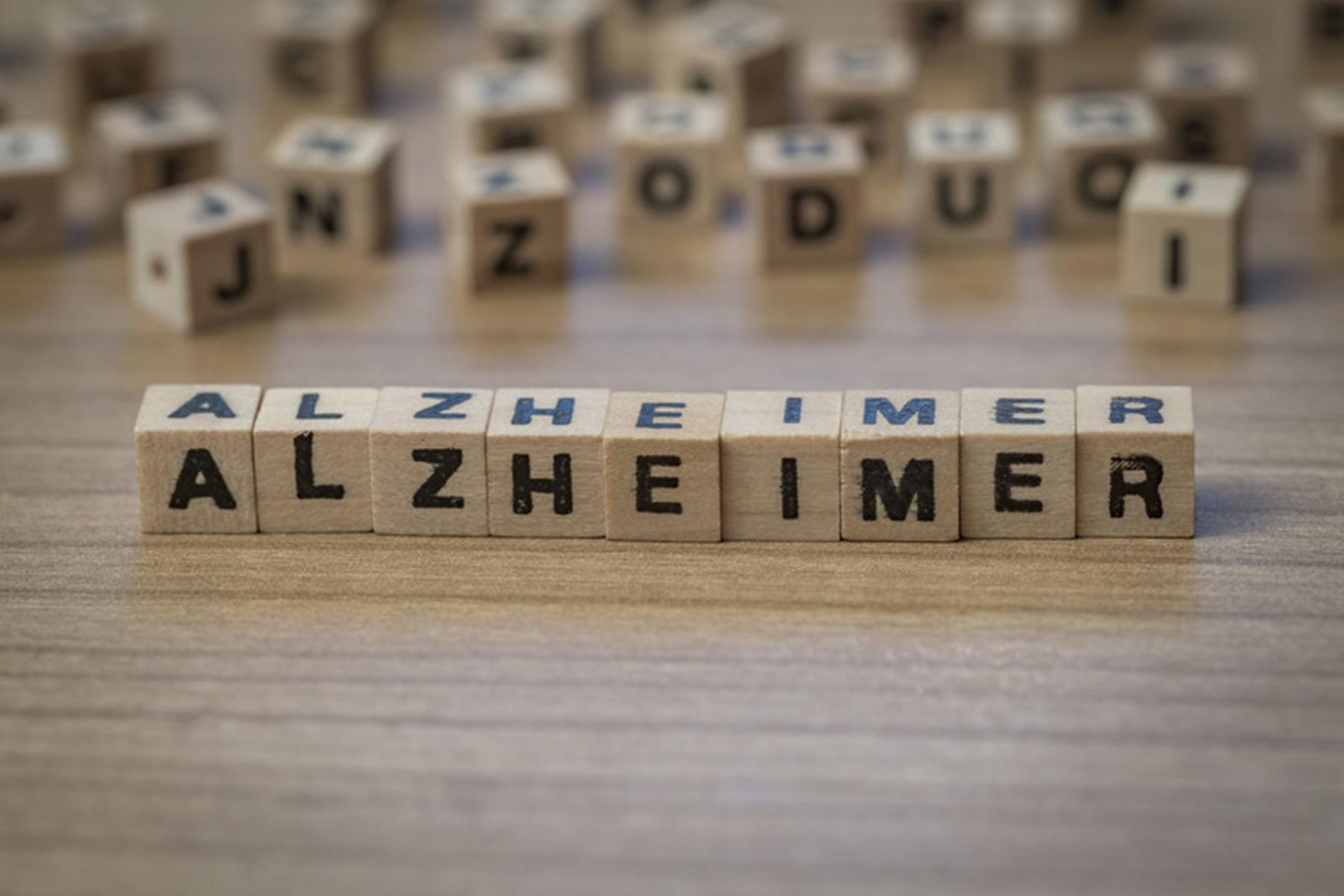 Αλτσχαιμέρ : Πειραματικό φάρμακο δίνει την λύση
