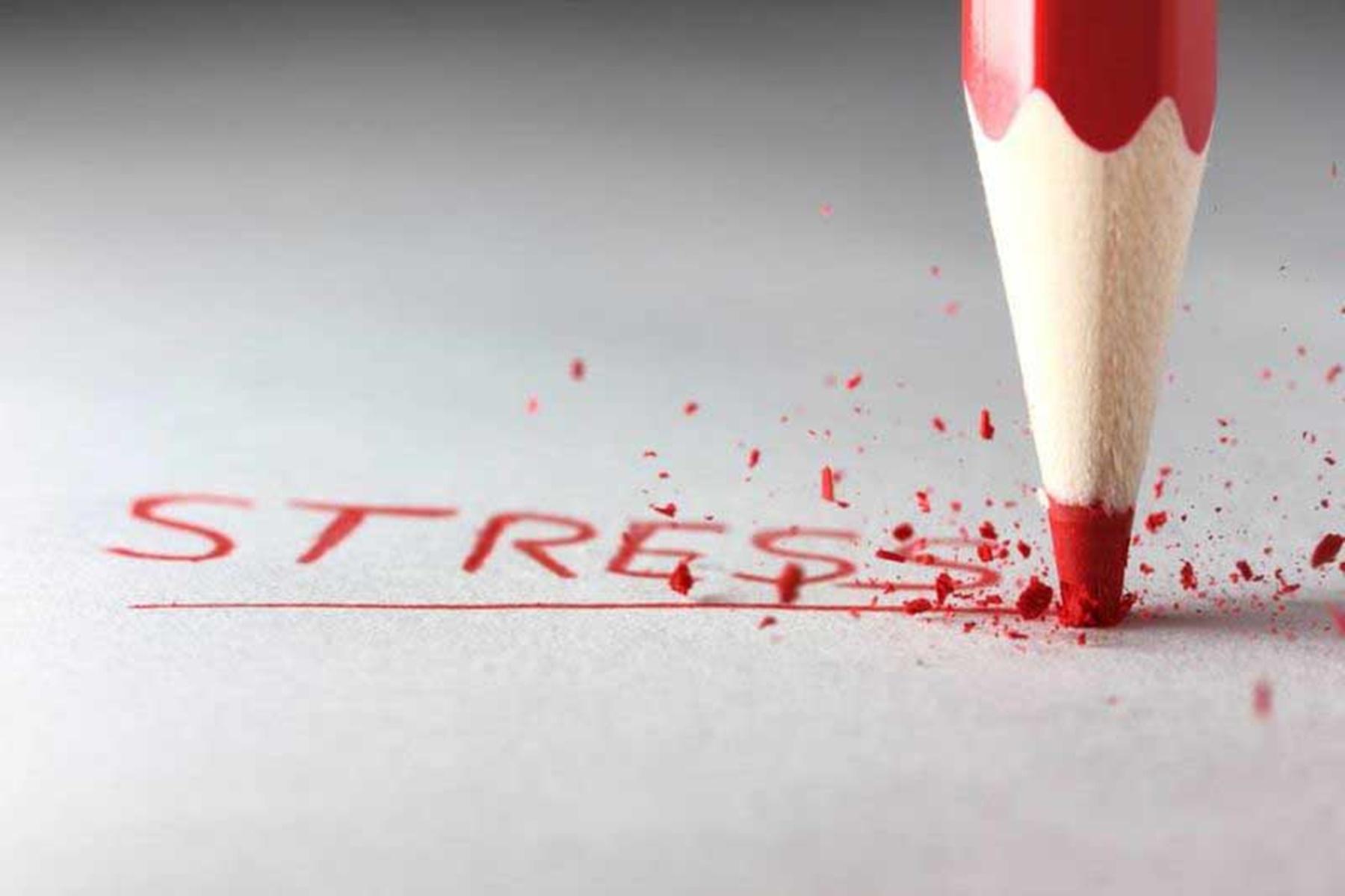 Αυτοφροντίδα : Μάθε να διαχειρίζεσαι το άγχος σου