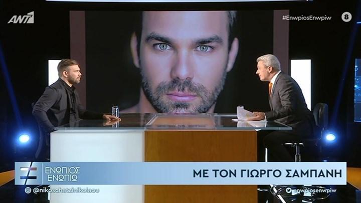 Γιώργος Σαμπάνης: Αυτό το τραγούδι μου δεν είναι της αισθητικής μου, πέρασε σαν καλτ [vid]