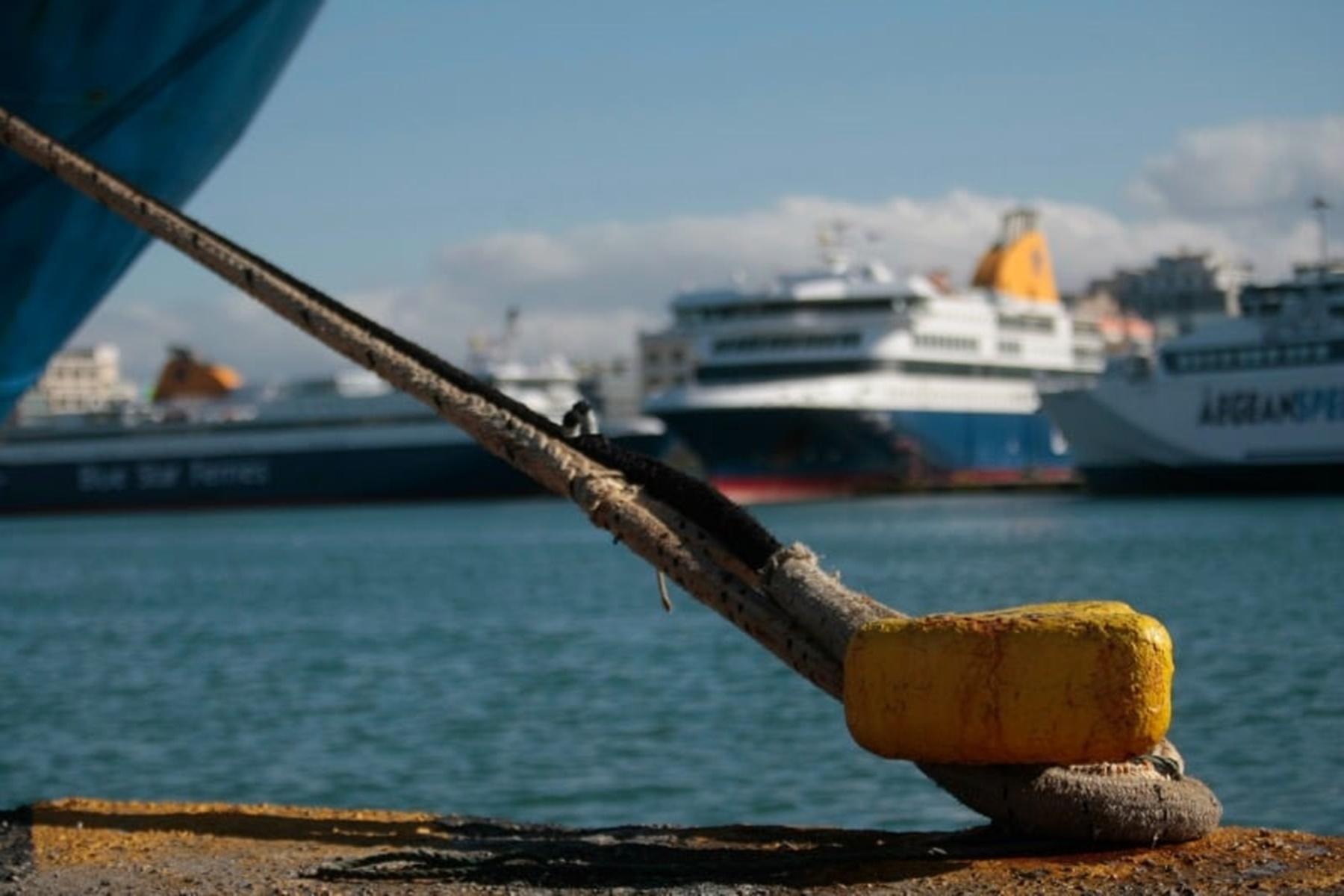 24ώρη απεργία : Δεμένα τα πλοία στα λιμάνια 06/05/21