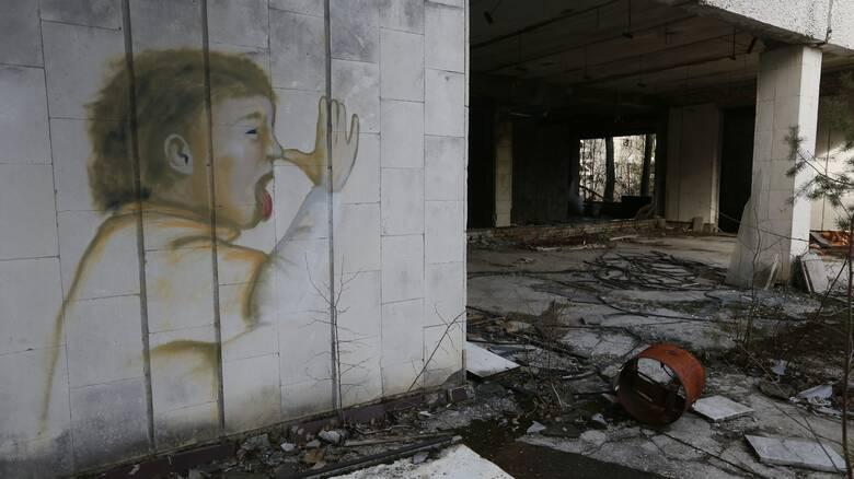 Τσερνόμπιλ: Ανησυχητικές πυρηνικές αντιδράσεις ανιχνεύονται στα έγκατα του
