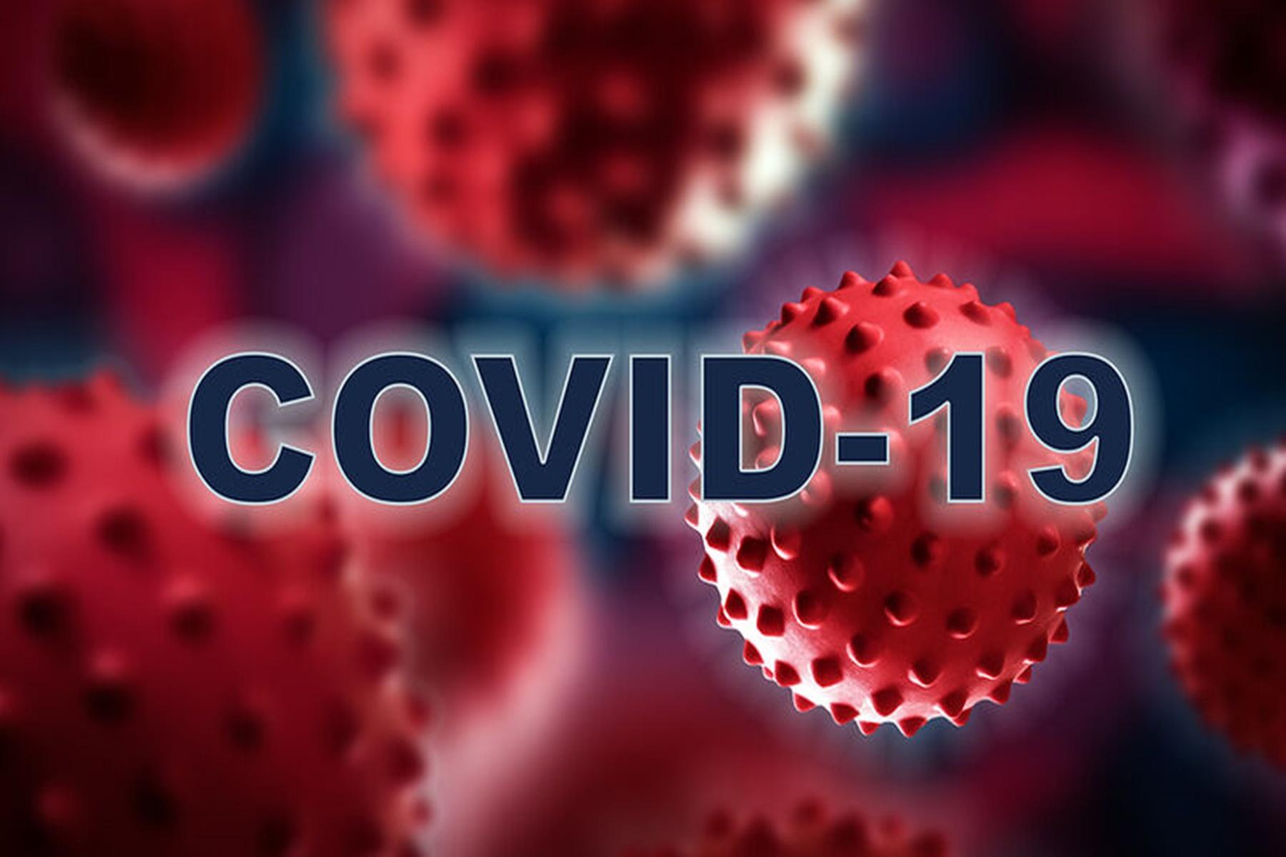 Κορωνοιός εμβόλια : Πρέπει να επαναληφθούν μετά από κάποιο διάστημα
