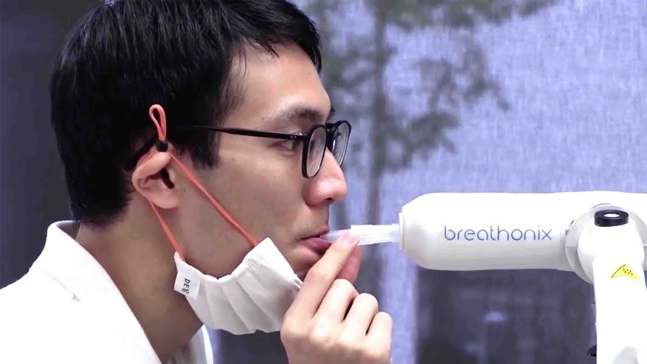 Τεστ αναπνοής Σιγκαπούρη: Η Σιγκαπούρη ενέκρινε τεστ αναπνοής για την Covid-19 [vid]